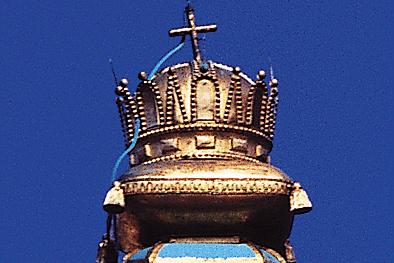 Crown at St´Martins Cathedral Bratislava