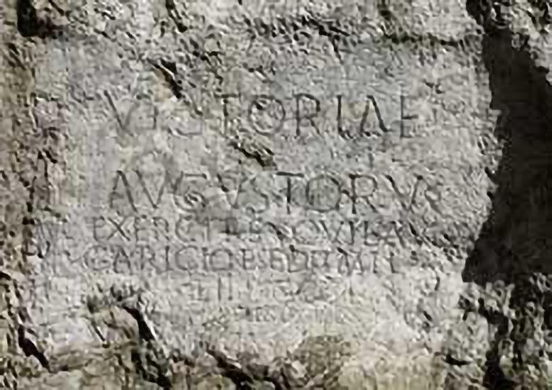 Roman plaque in Trencin